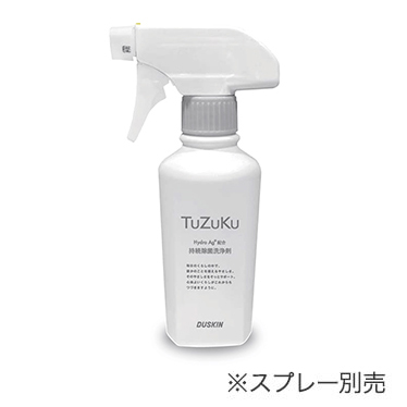 TuZuKu 持続除菌洗浄剤(200mL)