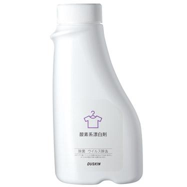 酸素系漂白剤(510g)