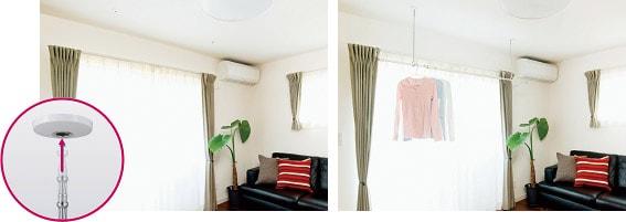 室内物干し取付前/取付後のイメージ